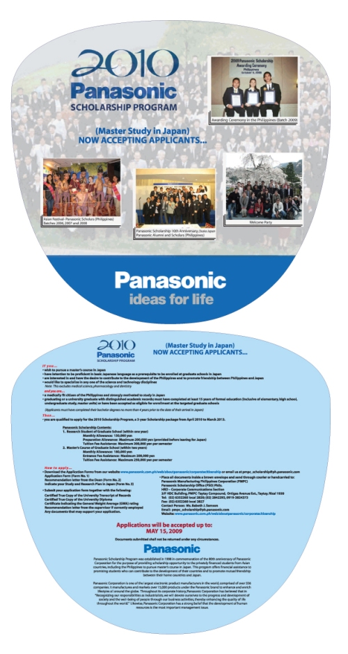 2010-panasonic-scholarship-flyer-final