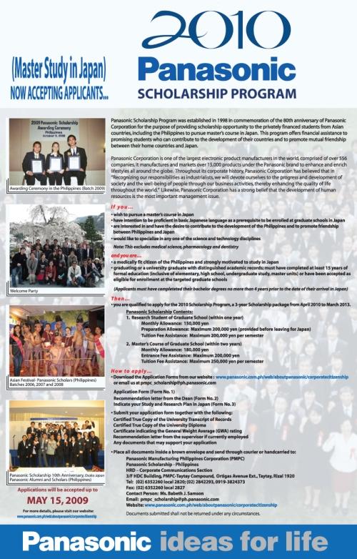 2010-panasonic-scholarship-poster-final
